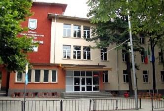 Танцова школа Въртянка към СУ Иван Вазов – част II