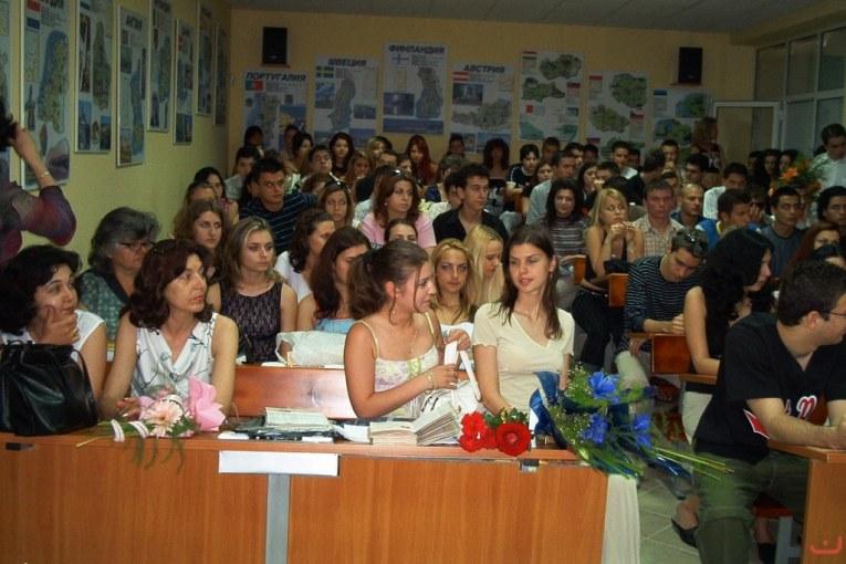 2005.06.17 – Връчване на дипломи