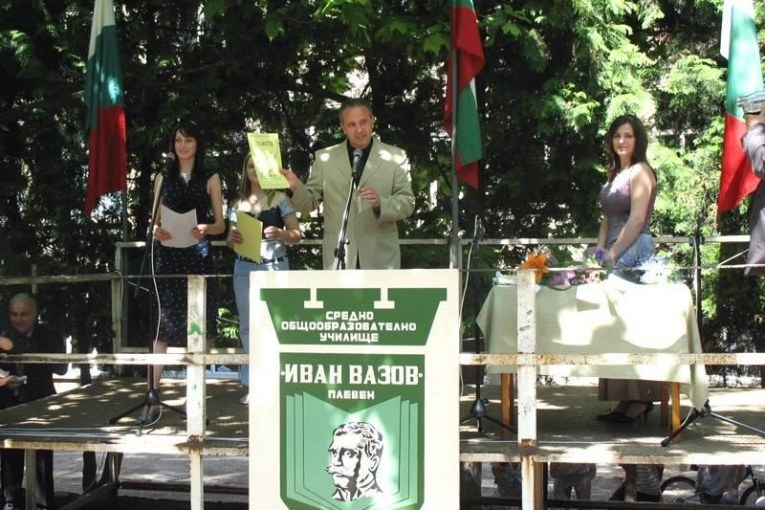 2006.05.19 – Изпращане на Випуск 2006
