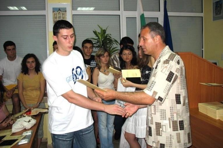 2006.06.20 – Връчване на дипломи Випуск 2006