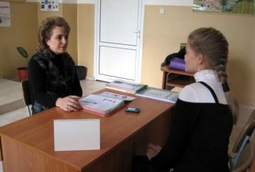 Вили Атанасова: Не искам детето в мен да си отиде