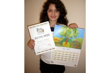 Специален приз за малка художничка