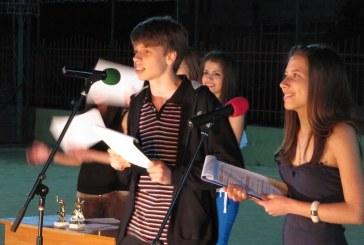 Номинации – Ученик на годината 2012