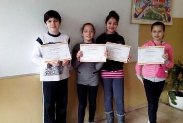 Класирани в Областния кръг на IT Знайко
