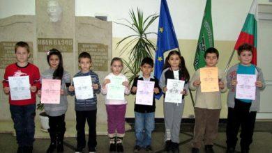 Photo of Призови места в математически турнир