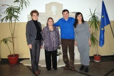 Пожелаваме успех на българската група на работното посещение в Испания!