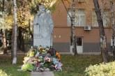 2016.11.01 – Водосвет – Община Плевен