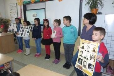 Празник на народните будители в първи клас