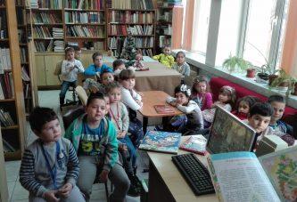 Подготвителна група се включи в Националната седмица на четенето