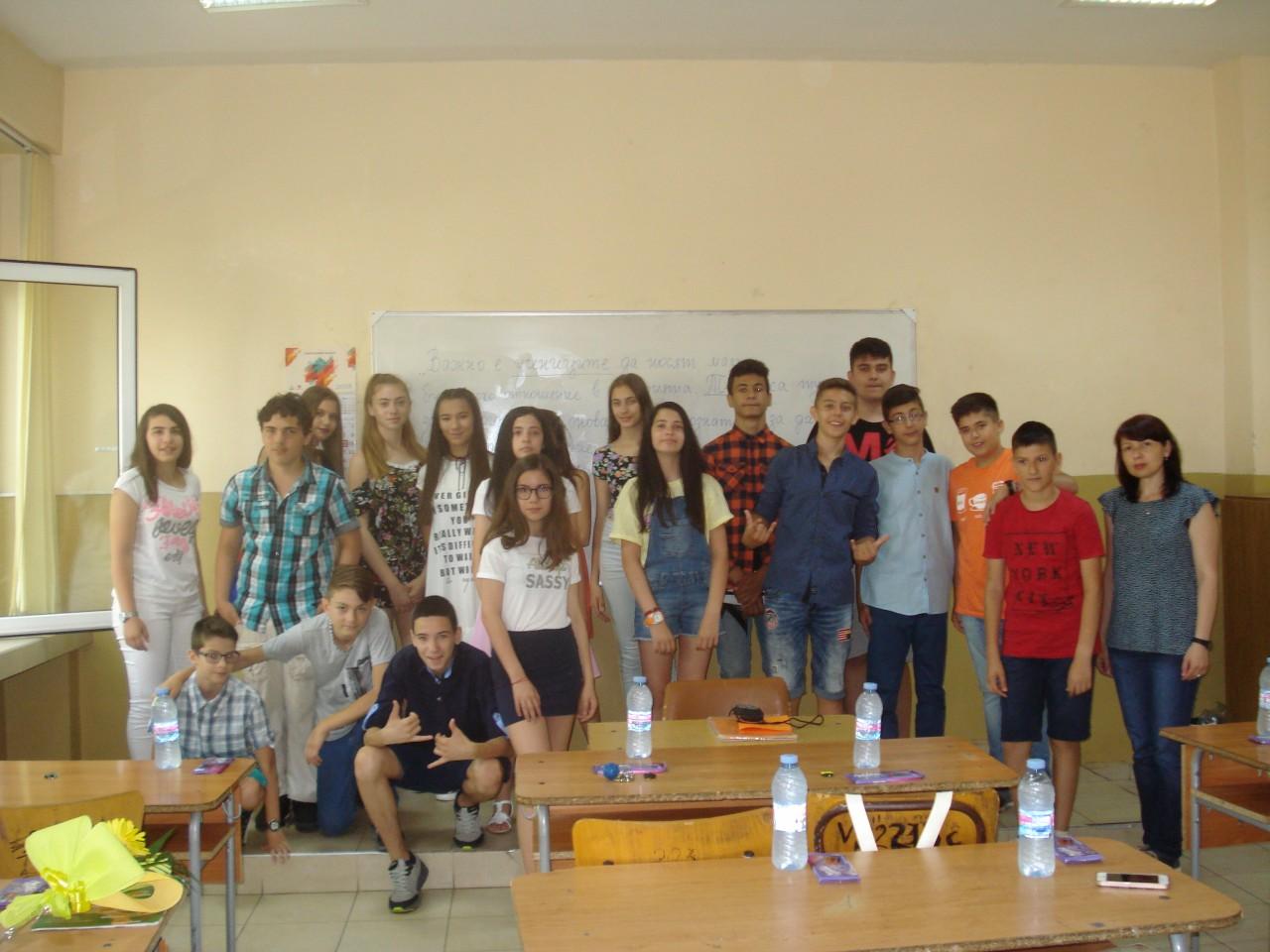 Математическа крачка напред с учениците от VII В клас