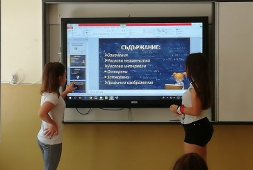 Проектна работа на учениците от VII A и VII Б клас