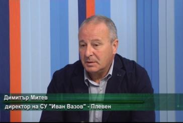 Гледна точка – ЗЕТРА ТВ – 21.05.2018
