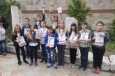 """Вазовският отбор отново на върха в националното състезание """"Моята родина"""""""