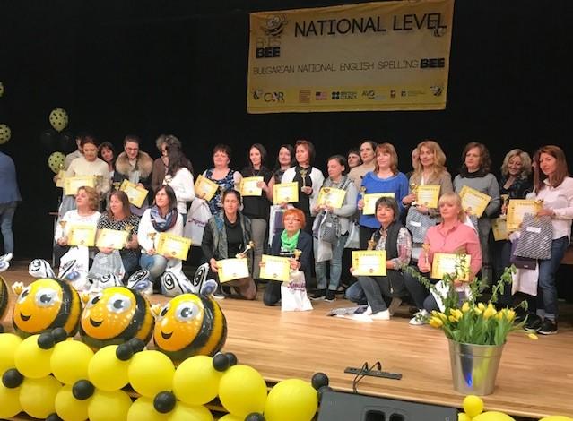 """Photo of СУ """"Иван Вазов"""" за 5 път на финал на Spelling bee"""