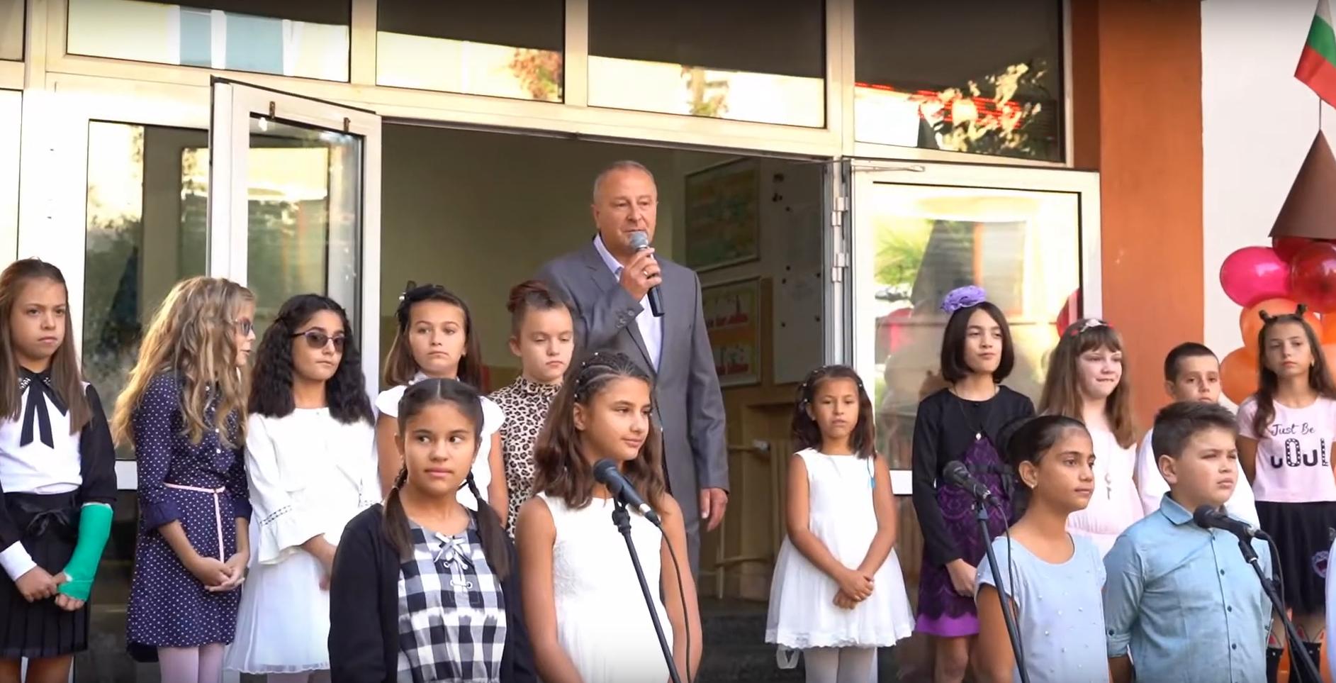 Photo of Откриване на учебната 2019/2020 година(Видео)