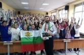 Филм за Иван Вазов събра петокласници и шестокласници